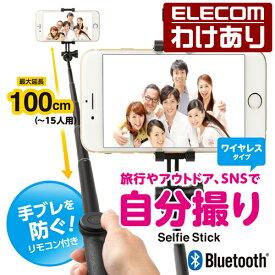自撮り棒 Bluetooth 取り外し可能なワイヤレスリモコンシャッター付き ミラー搭載 100cm ブラック:P-SSB01BK【税込3300円以上で送料無料】[訳あり][ELECOM:エレコムわけありショップ][直営]