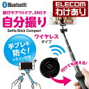 自撮り棒 ワイヤレスリモコン付き セルカ棒 ミラー搭載 コンパクト Bluetooth ブラック 最大42cm:P-SSBBK【税込3300…