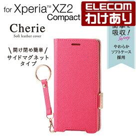 【訳あり】エレコム Xperia XZ2 Compact (SO-05K) ケース 手帳型 ソフトレザーカバー レディース マグネット付 ディープピンク:PD-XZ2CPLFJPND【税込3240円以上で送料無料】[訳あり][ELECOM:エレコムわけありショップ][直営]
