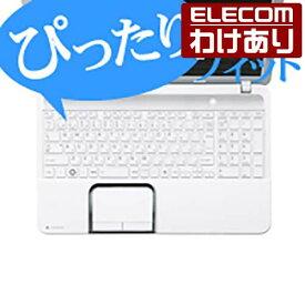 キーボードカバー 東芝(TOSHIBA) dynabook T552、Qosmio T752・T852シリーズ 対応のキーボードカバー:PKB-DBTX7【税込3240円以上で送料無料】[訳あり][ELECOM:エレコムわけありショップ][直営]