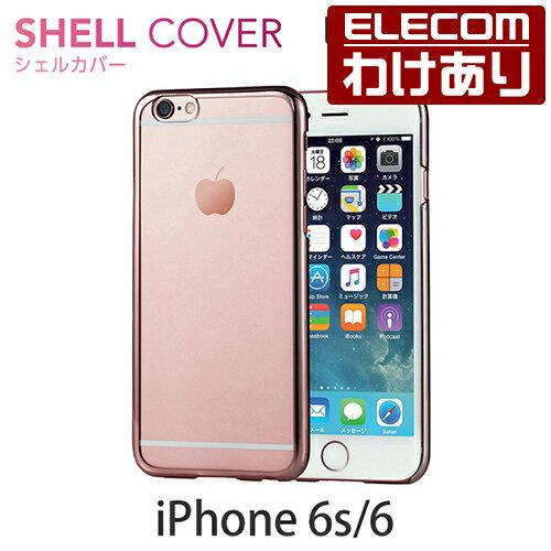 【訳あり】エレコム iPhone6s iPhone6 ケース サイドメッキ ピンク PM-A15PVMPN
