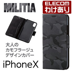 【訳あり】エレコム iPhoneXS iPhoneX ケース MILITIA 手帳型 ファブリックカバー 通話対応 カモフラ ブラック PM-A17XPLFCFBK