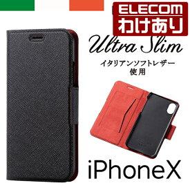 【訳あり】エレコム iPhoneXS iPhoneX ケース Ultra Slim 手帳型 イタリアンソフトレザーカバー 薄型 ブラック PM-A17XPLFUILBK