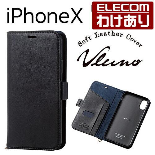 【訳あり】エレコム iPhoneXS iPhoneX ケース Vluno 手帳型 ソフトレザーカバー 通話対応 ストラップリング付 ブラック PM-A17XPLFYBK