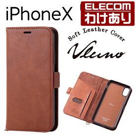 【訳あり】エレコム iPhoneXS iPhoneX ケース Vluno 手帳型 ソフトレザーカバー 通話対応 ストラップリング付 ブラウン PM-A17XPLFYBR