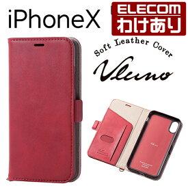 【訳あり】エレコム iPhoneXS iPhoneX ケース Vluno 手帳型 ソフトレザーカバー 通話対応 ストラップリング付 レッド PM-A17XPLFYRD