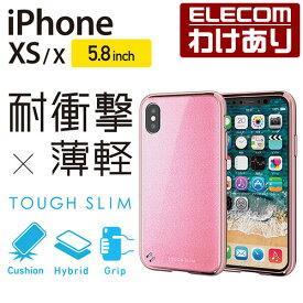iPhone XS ケース 耐衝撃 TOUGH SLIM サイドメッキ レディース ライトピンク スマホケース iphoneケース:PM-A18BTSGMPNL【税込3300円以上で送料無料】[訳あり][エレコムわけありショップ][直営]