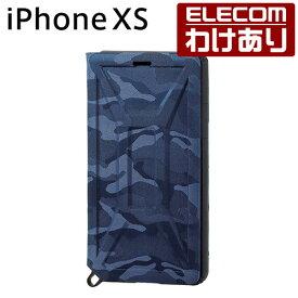 iPhone XS ケース 耐衝撃 ZEROSHOCK フラップ付き カモフラ ネイビー スマホケース iphoneケース:PM-A18BZEROFT2【税込3300円以上で送料無料】[訳あり][ELECOM:エレコムわけありショップ][直営]