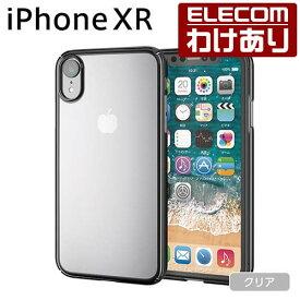 エレコム iPhone XR ケース シェルカバー 極み設計 サイドメッキ ブラック:PM-A18CPVKMBK【税込3300円以上で送料無料】[訳あり][エレコムわけありショップ][直営]