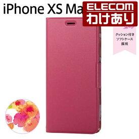 エレコム iPhone XS Max ケース 手帳型 UltraSlim スリムソフトレザーカバー レディース 磁石付き ディープピンク:PM-A18DPLFUJPND【税込3240円以上で送料無料】[訳あり][エレコムわけありショップ][直営]