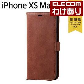 エレコム iPhone XS Max ケース 手帳型 Vluno ソフトレザーカバー 磁石付き ブラウン:PM-A18DPLFYBR【税込3240円以上で送料無料】[訳あり][エレコムわけありショップ][直営]