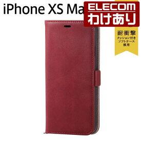 エレコム iPhone XS Max ケース 手帳型 Vluno ソフトレザーカバー 磁石付き レッド:PM-A18DPLFYRD【税込3240円以上で送料無料】[訳あり][エレコムわけありショップ][直営]
