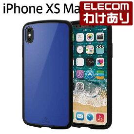 エレコム iPhone XS Max ケース 耐衝撃 TOUGH SLIM LITE クリアブルー:PM-A18DTSLCBU【税込3240円以上で送料無料】[訳あり][エレコムわけありショップ][直営]