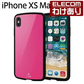 エレコム iPhone XS Max ケース 耐衝撃 TOUGH SLIM LITE ピンク:PM-A18DTSLPN【税込3240円以上で送料無料】[訳あり][エレコムわけありショップ][直営]