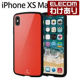 エレコム iPhone XS Max ケース 耐衝撃 TOUGH SLIM LITE レッド:PM-A18DTSLRD【税込3240円以上で送料無料】[訳あり][エレコムわけありショップ][直営]