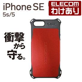 iPhoneSE ケース 衝撃吸収 ZEROSHOCK レッド スマホケース iphoneケース:PM-A18SZERORD【税込3300円以上で送料無料】[訳あり][ELECOM:エレコムわけありショップ][直営]