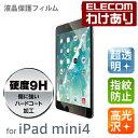 【訳あり】エレコム iPad mini4 液晶保護 超透明フィルム 光学ハイブリッド強化プラスチック 高光沢 TB-A17SFLTAG