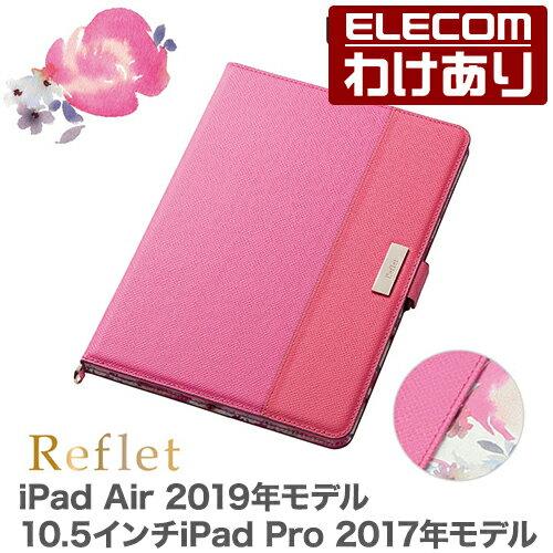 【訳あり】エレコム 10.5インチ iPad Pro ケース ソフトレザーケース Reflet ルフレ デイープピンク TB-A17ULFGPND