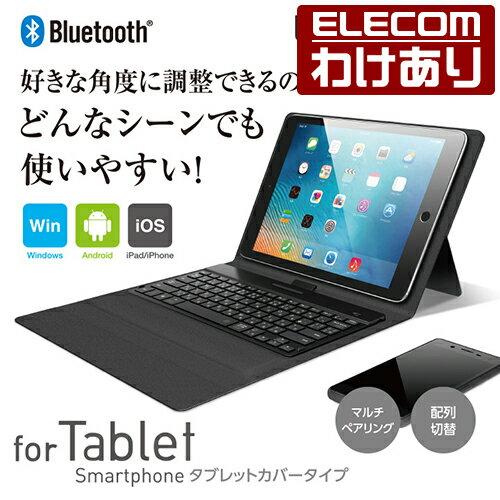 【送料無料】【訳あり】エレコム iPad Air,Air2 9.7インチiPad Pro ケース ワイヤレスキーボード Bluetooth ソフトレザーカバー TK-CAP01IBK