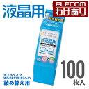液晶用ウェットクリーニングティッシュ 100枚入 (WC-DP110LN3詰め替え用):WC-DP100LSP3【税込3300円以上で送料無料】…