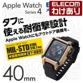 Apple Watch 40mm 用 ケース アウトドア レジャー 保護ケース 耐衝撃 NESTOUT apple watch series 5 対応 アップルウォッチ アップルウォッチ5 カバー ベルト カーキ:AW-40BCNESTKH【税込3300円以上で送料無料】[訳あり][エレコムわけありショップ][直営]