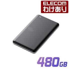 【送料無料】エレコム 外付け ポータブルSSD 耐衝撃 USB3.1 Gen1対応 高速 SSD ポータブル 超軽量 480GB ブラック:ESD-ED0480GBK【税込3300円以上で送料無料】[訳あり][エレコムわけありショップ][直営]