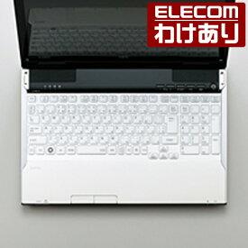キーボードカバー NEC LaVie Lシリーズ 対応 キーボードカバー:PKB-98LL14【税込3300円以上で送料無料】[訳あり][ELECOM:エレコムわけありショップ][直営]