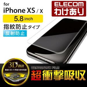 エレコム iPhone XS用 フルカバー フィルム 衝撃吸収 反射防止 指紋防止 液晶保護 スマートフォン スマホ 透明:PM-A18BFLFPRN【税込3300円以上で送料無料】[訳あり][ELECOM:エレコムわけありショッ