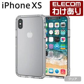 iPhone XS バンパー 耐衝撃 TRANTECT クリア スマホケース iphoneケース:PM-A18BHVBCR【税込3300円以上で送料無料】[訳あり][ELECOM:エレコムわけありショップ][直営]
