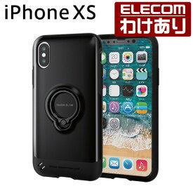 iPhone XS ケース 耐衝撃 TOUGH SLIM フィンガーリング付き ブラック スマホケース iphoneケース:PM-A18BTSRBK【税込3300円以上で送料無料】[訳あり][ELECOM:エレコムわけありショップ][直営]