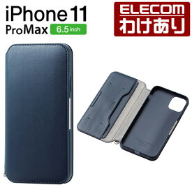 iPhone 11 Pro Max 用 ソフトレザーケース 磁石付 ケース カバー iphone6.5 iPhone11 ProMax アイフォン 11 新型 iPhone2019 6.5インチ 6.5 スマホケース 手帳 ソフト レザー 手帳型ケース シンプル ソフトレザー 手帳型 ネイビー:PM-A19DPLFY2NV[訳あり][直営]