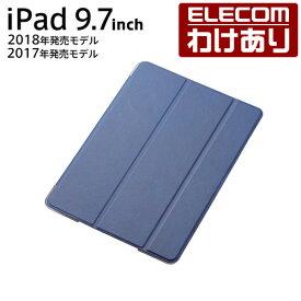 エレコム iPad (第6世代) ソフトレザーケース 薄型フラップカバー 背面クリア 2アングルスタンド iPad ブルー:TB-A18RWVBU【税込3300円以上で送料無料】[訳あり][ELECOM:エレコムわけありショップ][直営]