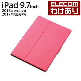 エレコム iPad (第6世代) フラップカバー ソフトレザーケース スリープモード対応 フリーアングル ピンク:TB-A18RWVFUPN【税込3300円以上で送料無料】[訳あり][ELECOM:エレコムわけありショップ][直営]