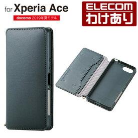 エレコム Xperia Ace (SO-02L) 用 ソフトレザーケース 磁石付 手帳型 スマホ エクスペリア エース カバー グリーン:PD-XACEPLFY2GN【税込3300円以上で送料無料】[訳あり][エレコムわけありショップ][直営]