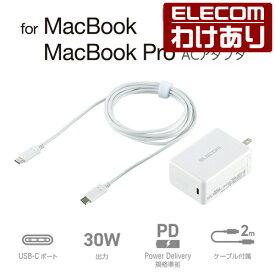 エレコム ACアダプタ USB Type-C/Power Delivery対応 パワーデリバリー 30W ホワイト:ACDC-CPS200WH【税込3300円以上で送料無料】[訳あり][ELECOM:エレコムわけありショップ][直営]