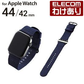 エレコム Apple Watch 44mm 42mm 用 ファブリックバンド 腕時計交換 時計ベルト SE Series 6 5 4 [44mm] Series 3 2 1 [42mm] アップルウォッチ バンド ベルト ブルー:AW-44BDNATBU【税込3300円以上で送料無料】[訳あり][エレコムわけありショップ][直営]