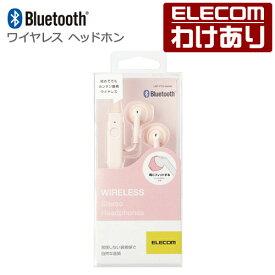 エレコム Bluetooth ワイヤレス ヘッドホン FAST MUSIC イヤホン ブルートゥース セミオープン型 13.6mmドライバ F10I イヤフォン ピンク:LBT-F10IPN【税込3300円以上で送料無料】[訳あり][エレコムわけありショップ][直営]