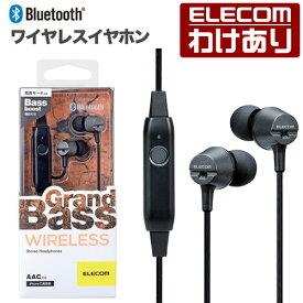 エレコム Bluetooth ワイヤレスヘッドホン Grand Bass ブルートゥース イヤホン ワイヤレス リモコンマイク付き ヘッドホン ブラック:LBT-GB11BK【税込3300円以上で送料無料】[訳あり][エレコムわけありショップ][直営]