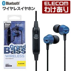 エレコム Bluetooth ワイヤレスヘッドホン Grand Bass ブルートゥース イヤホン ワイヤレス リモコンマイク付き ヘッドホン ブルー:LBT-GB11BU【税込3300円以上で送料無料】[訳あり][エレコムわけありショップ][直営]
