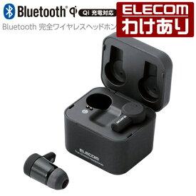 エレコム Qi充電対応 Bluetooth 完全 ワイヤレス ステレオ ヘッドホン Bluetoothイヤホン トゥルーワイヤレス ブルートゥース qi チー ワイヤレス充電 対応 ブラック:LBT-TWS03QBK【税込3300円以上で送料無料】[訳あり][エレコムわけありショップ][直営]