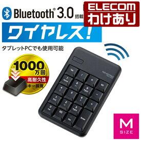 エレコム ワイヤレステンキーパッド Bluetooth 高耐久 Windows対応 ブラック:TK-TBM016BK【税込3300円以上で送料無料】[訳あり][ELECOM:エレコムわけありショップ][直営]