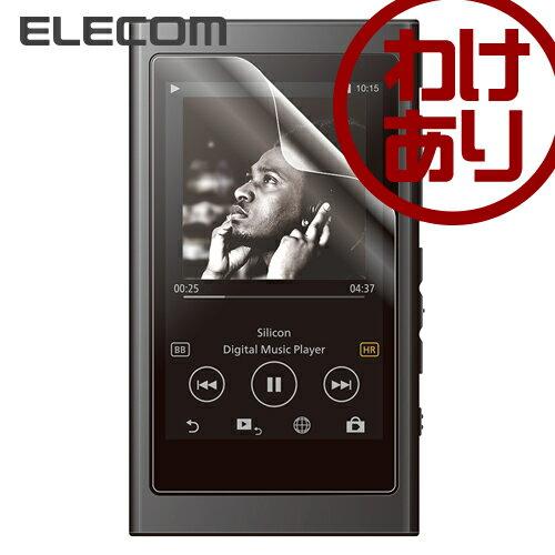 【訳あり】エレコム WALKMAN A30シリーズ 液晶保護フィルム 指紋防止 エアーレス 高光沢 AVS-A16FLFANG