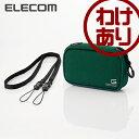 【訳あり】エレコム デジタルカメラケース 伸縮素材 Mサイズ グリーン DGB-062GN