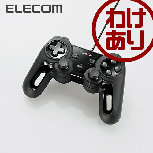 【訳あり】エレコム ゲームパッド WindowsOSパソコン用 13ボタン 振動機能/連射機能搭載 ブラック 1.8m JC-MHF01BK