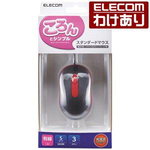 【訳あり】エレコムシンプルフォルム光学式USBマウス3ボタンSサイズM-Y6URRD