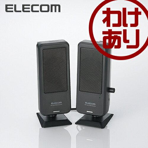 【訳あり】エレコム スピーカー USB電源 コンパクトステレオスピーカー ブラック MS-UP201BK