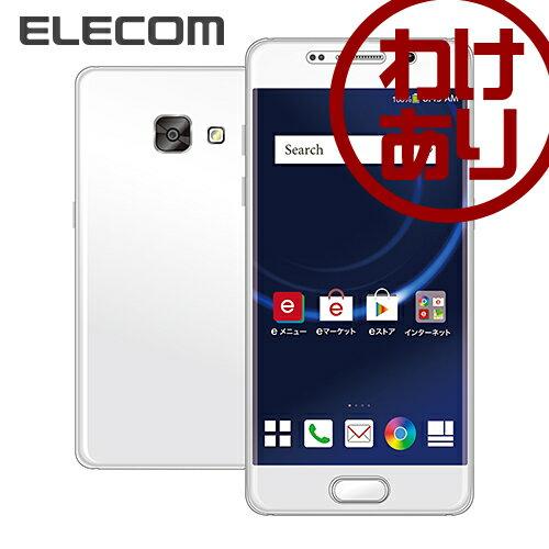 【訳あり】エレコム Galaxy Feel (SC-04J) 液晶保護フルカバーフイルム フレーム付 指紋防止 反射防止 ホワイト PD-SC04JFLFRWH