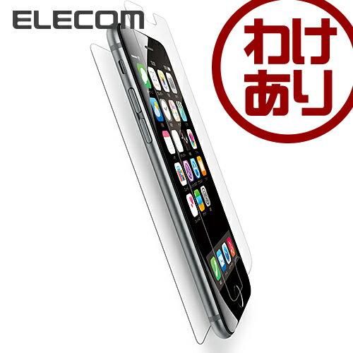 エレコム iPhone7 液晶保護フィルム iPhone8対応 防指紋 光沢 背面付き PM-A16MFLFTGW [わけあり]