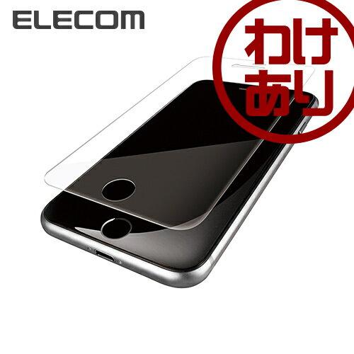 【訳あり】エレコム iPhone7 フルカバーフィルム iPhone8対応 光沢 PM-A16MFLRG