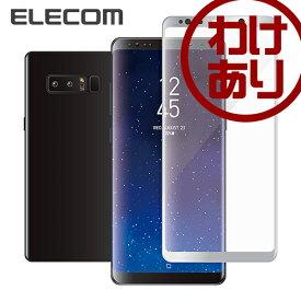 【訳あり】エレコム Galaxy Note8 (SC-01K SCV37) 液晶保護ガラス フルカバーガラスフィルム 0.33mm シルバー PM-SCN8FLGGRSV